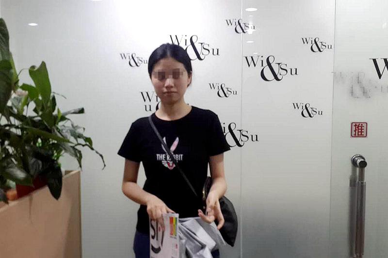 杨紫琼  7.19(酒店招前台接待).jpg
